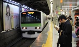 metro-tokyo-1